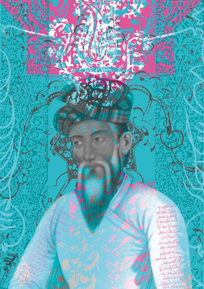 شهاب سیاوش - پوستر مولوی