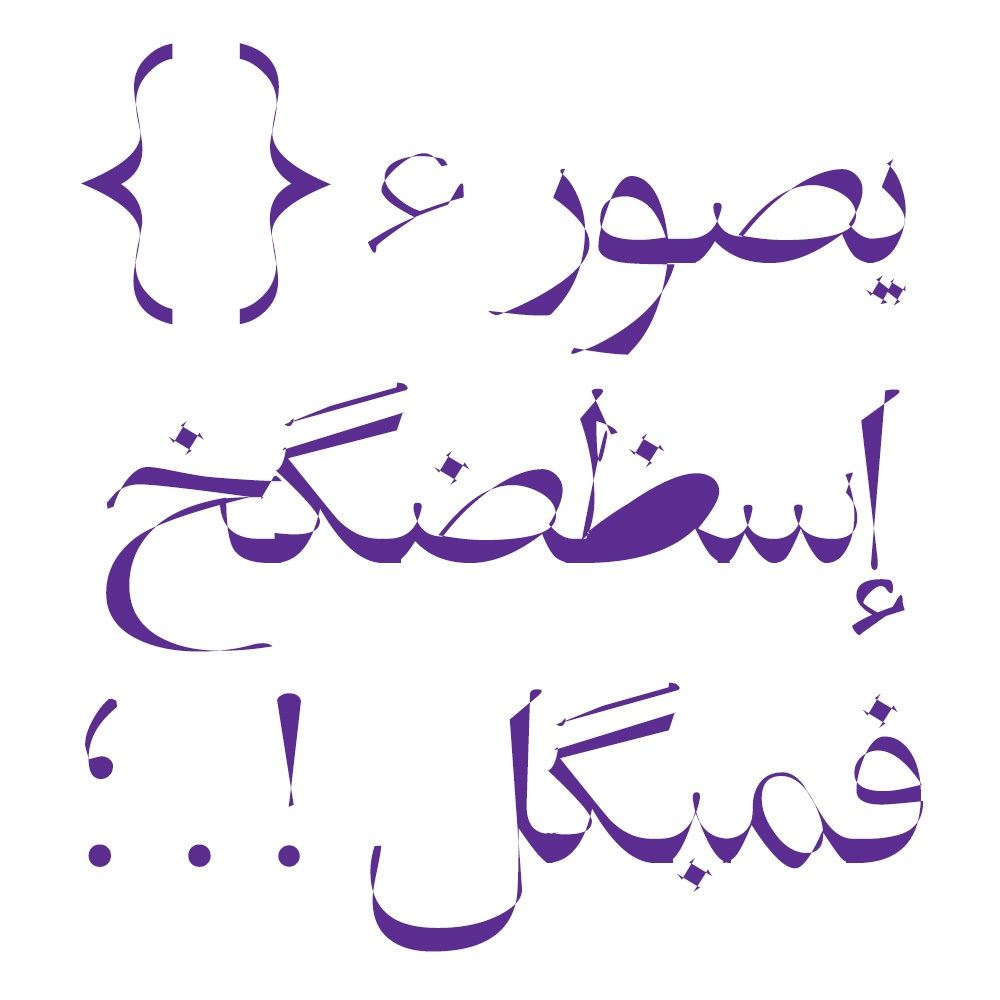Download SI47ASH Ruby Persian Font