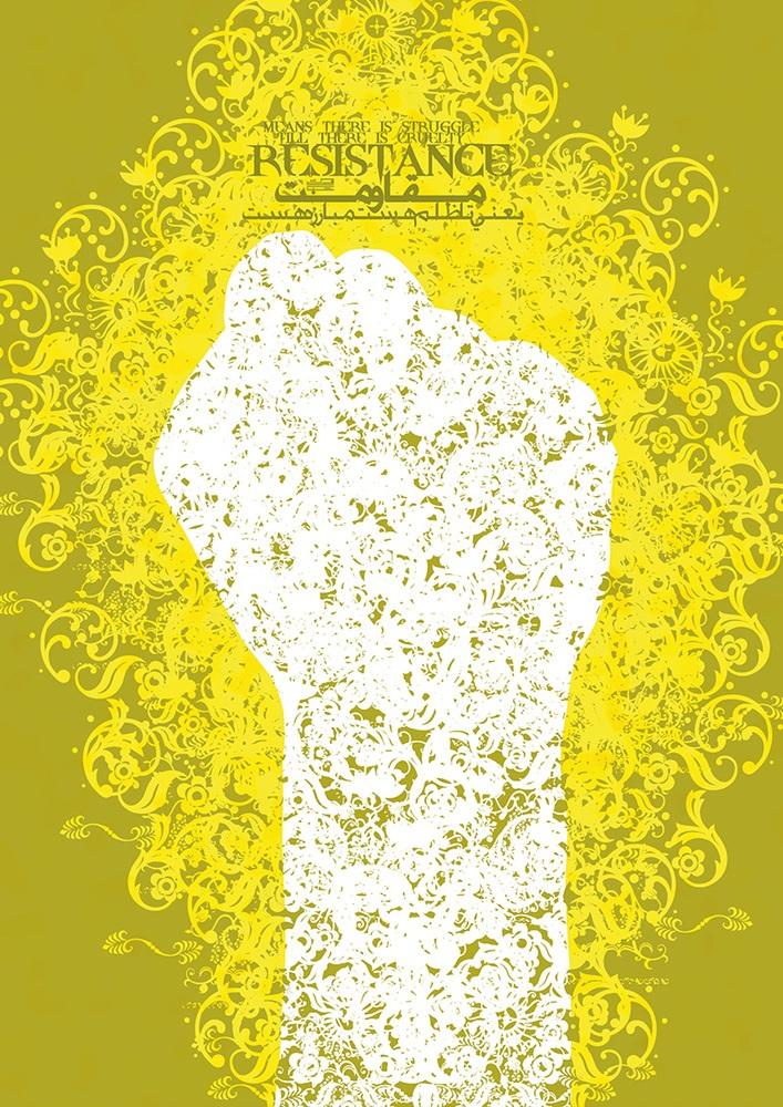 شهاب سیاوش - پوستر موزه هنرهای معاصر