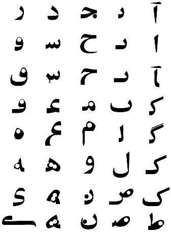 شهاب سیاوش - تایپ فیس رضا عابدینی