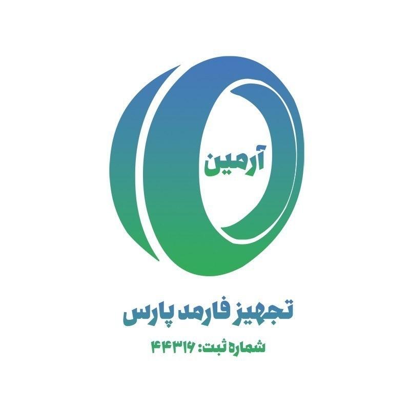 شهاب سیاوش - لوگوی آرمین تجهیز فارمد پارس