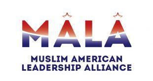 شهاب سیاوش - لوگوی بنیاد آمریکایی MALA