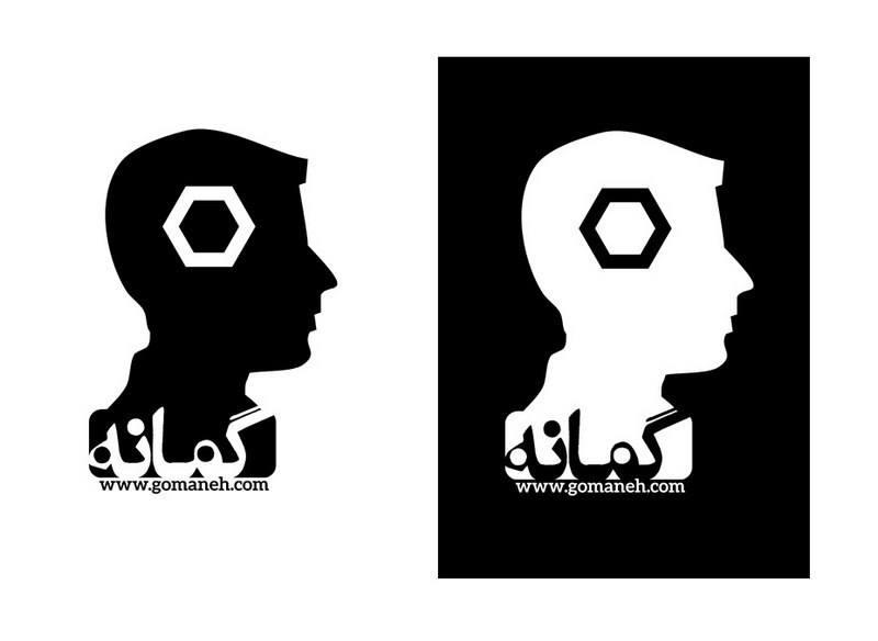 شهاب سیاوش - لوگوی پیشنهادی برای گمانه