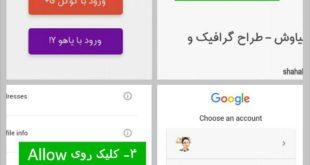 رای به سایت «شهاب سیاوش» در جشنوارهٔ وب ایران