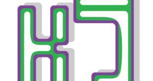 شهاب سیاوش - مراحل طراحی کیخسرو؛ ۱۲ فونت جدا نویس فارسی-لاتین و نخستین فونت «چند رنگ» فارسی