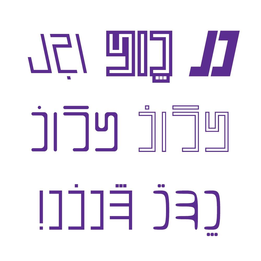 شهاب سیاوش - خرید ۱۲ فونت فارسی و لاتین جدا نویس کیخسرو