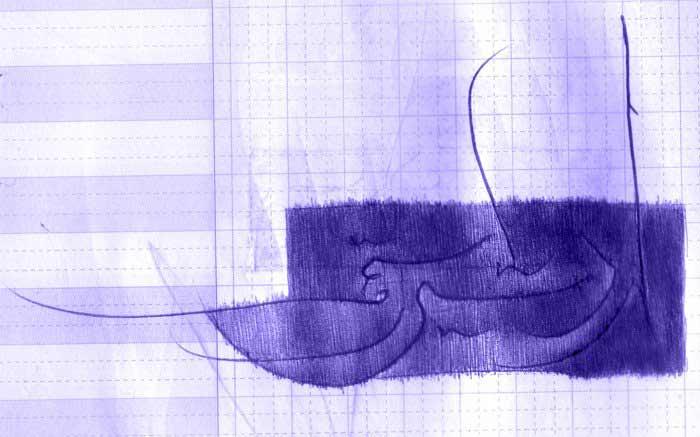 شهاب سیاوش - گالری سوم خودکارنگاری ها