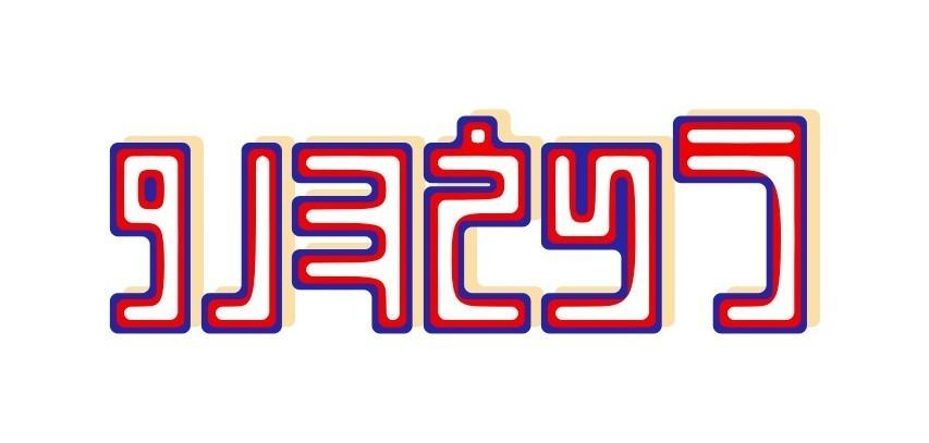شهاب سیاوش - خرید ۳ فونت «چند رنگ» فارسی و لاتین کیخسرو