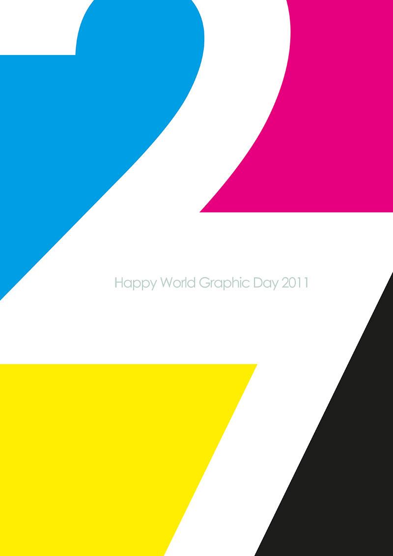 شهاب سیاوش - پوستر روز جهانی گرافیک سال ۲۰۰۹ - چاپ شده در فرانسه، انگلستان و ایران