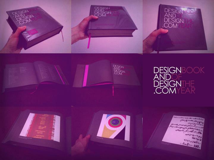 شهاب سیاوش - چاپ ۳ اثر در دومین جلد کتاب DesignAndDesign، فرانسه