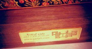 شهاب سیاوش - منتقد برگزیدهٔ کشوری در شاخهٔ نگارش در گرافیک (نقد)