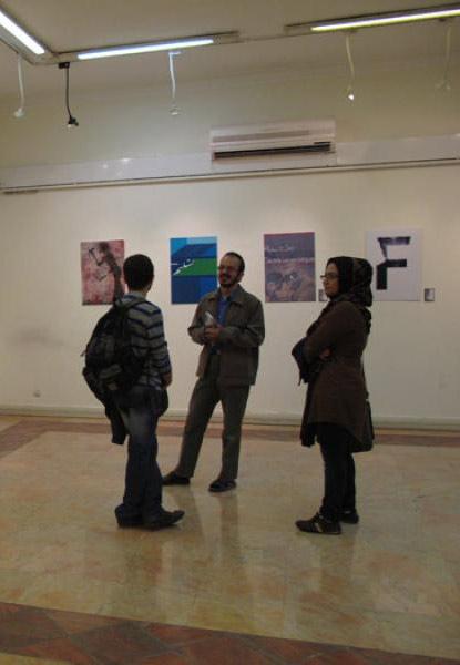 شهاب سیاوش - همتیرَه: نمایشگاه انفرادی پوستر در خانهٔ هنرمندان ایران، نگارخانهٔ نامی
