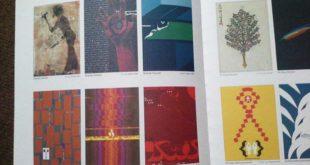 شهاب سیاوش - حضور در چهارمین کتاب سال گرافیک دانشجویی نشر رسم