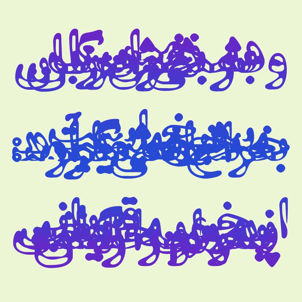 شهاب سیاوش - خرید فونت فارسی سیاوش دیباچه