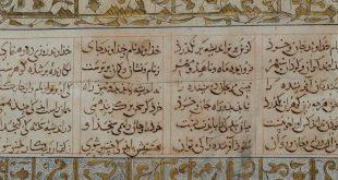 شهاب سیاوش - چه تفاوتی بین همزهٔ عربی و یای اضافهٔ فارسی وجود دارد و چطور آنها را تایپ کنیم؟
